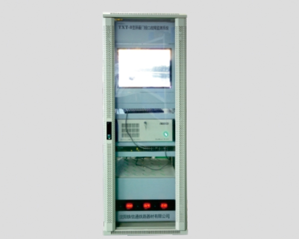 Monitoring system of switch machine control circuit