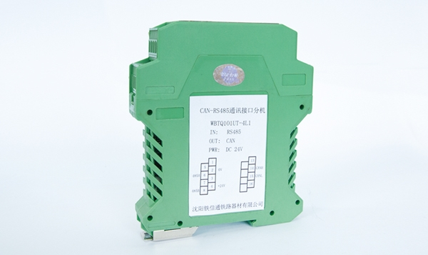 CAN-RS485 Communication interface extension