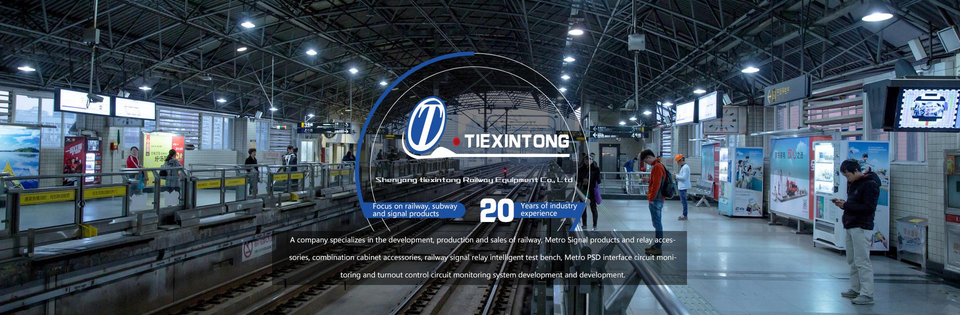 Shenyang tiexintong Railway Equipment Co., Ltd