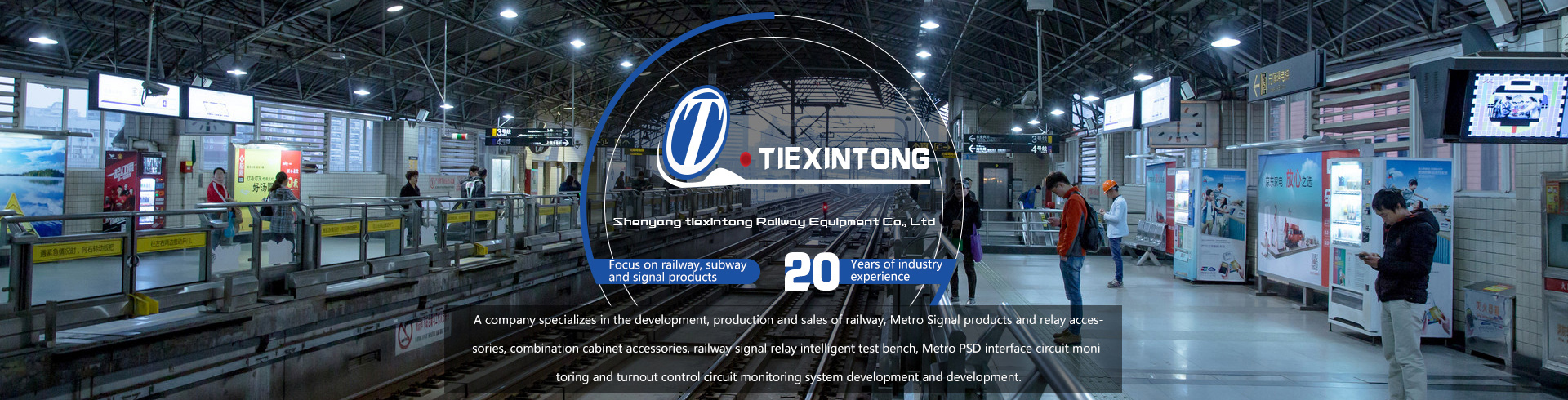 Shenyang tiexintong Railway Equipment Co., Ltd